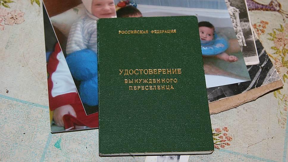 Как получить пенсию вынужденным переселенцам личный кабинет пермского края вход пенсионный фонд